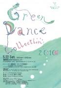優成パフォーミングアーツ 2010