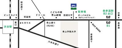 aoyama-mapmini
