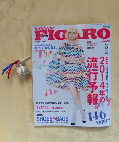 figaro03