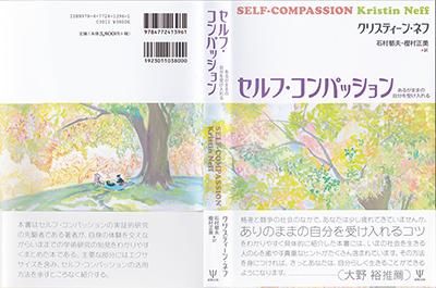 selfc04-mini