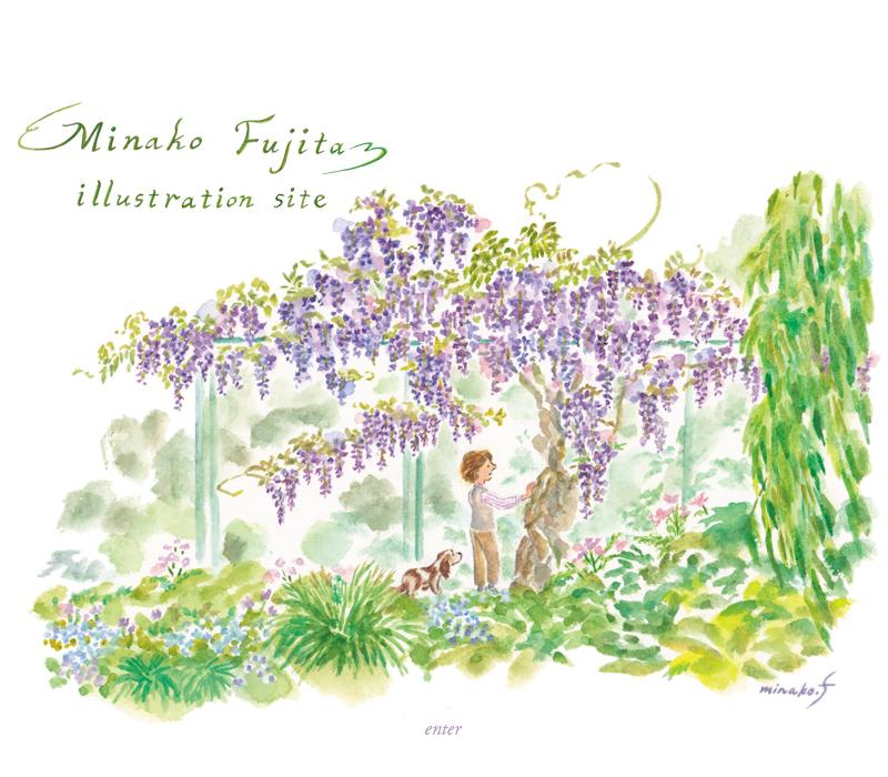 Minako Fujita illustraiton site